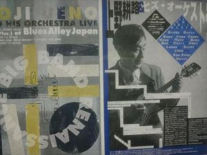 BLUES ALLEY JAPAN2