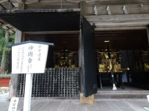 二荒山神社4