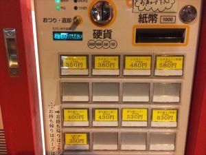 埼玉スタカレー2