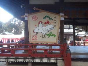 氷川神社4