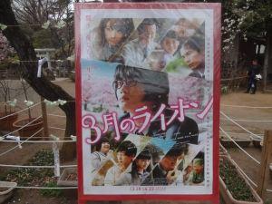 鳩森八幡神社10