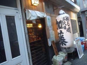 三代目 ぬる燗 加藤 田町店1
