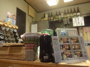 三代目 ぬる燗 加藤 田町店2