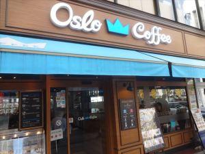 オスロ コーヒー1