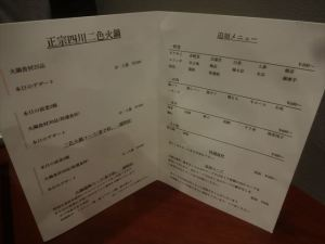 火鍋 趙楊3