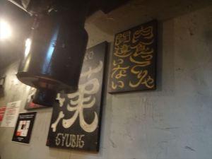 ハングリーヘブン目黒店3