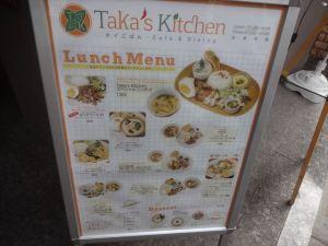 Taka's Kitchen2