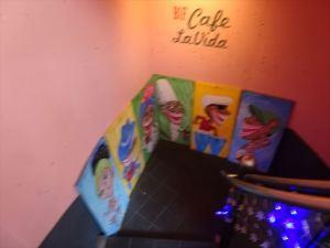 CAFE LA VIDA1