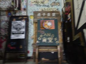 虎子食堂2