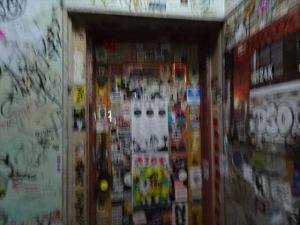 虎子食堂3