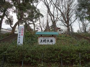 上野恩寵公園2