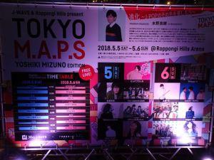 TOKYO M.A.P.S1