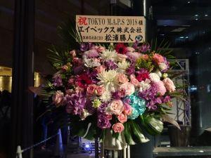 TOKYO M.A.P.S4