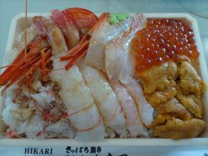 ひかり寿司5
