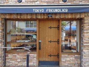 東京フロインドリーブ1