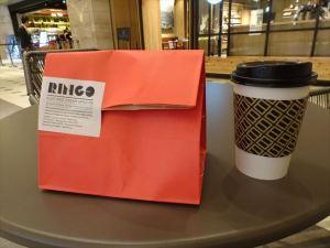 RINGO3