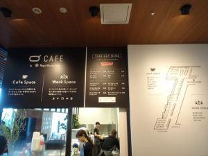 ベースキューカフェ1