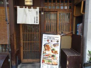 つばき食堂1