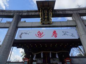 護国神社1