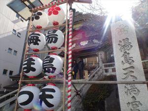 湯島神社1
