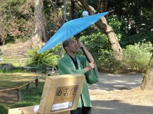 小石川後楽園6