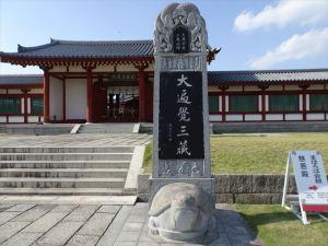 薬師寺12