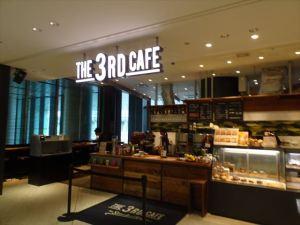 ザ サード カフェ3