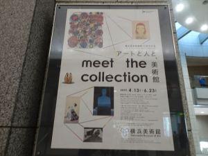 横浜美術館開館4