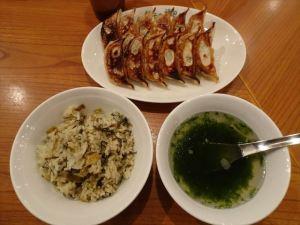 餃子の福包3