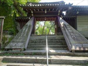 大谷祖廟1