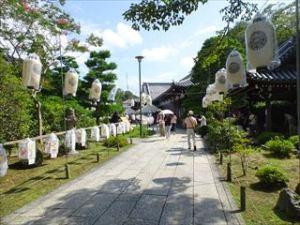 大谷祖廟2