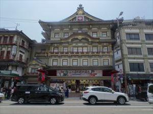 超歌舞伎1