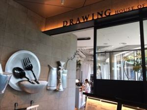 DRAWING HOUSE1