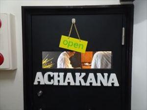 アチャカナ2