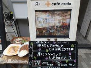 café croix1