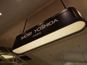 MORI YOSHIDA1