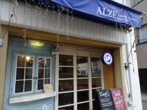 ALZE1