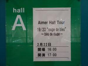 Aimer1