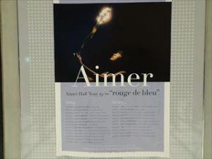 Aimer2