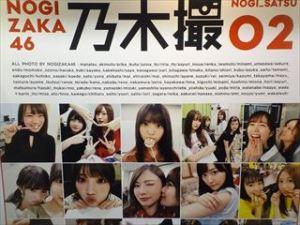 乃木坂463