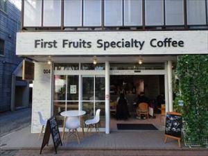 ファーストフルーツコーヒー1