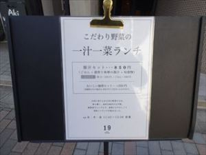 Bar192