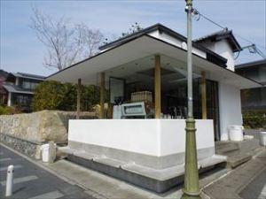アラビカ京都1