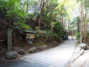 大河内山荘庭園1