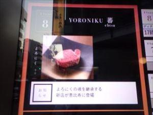 蕃YORONIKU1