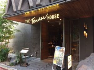 TENDER HOUSE2