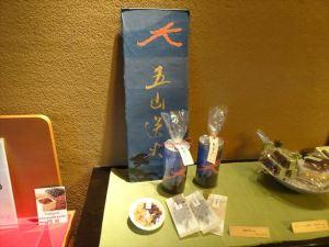 茶寮宝泉3