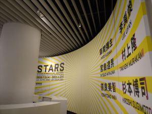 STARS展1