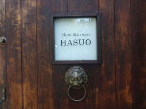 HASUO2