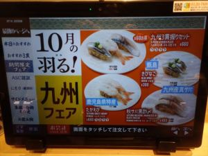 羽田市場2